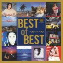 其它 - ADLIB presents ビクター和フュージョン・プレミアム・ベスト ベスト・オブ・ベスト/オムニバス[CD]【返品種別A】