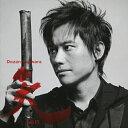 【送料無料】天-ten-/藤原道山[CD+DVD]【返品種別A】