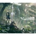 【送料無料】NieR:Automata Original Soundtrack/ゲーム・ミュージック[CD]【返品種別A】