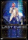【送料無料】朝夏まなと ディナーショー「LAST EYES!!」/朝夏まなと[DVD]【返品種別A