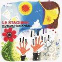 Instrumental Music - 【送料無料】春夏秋冬-LE STAGIONI-/渡辺睦樹[CD]【返品種別A】