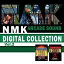 NMK ARCADE SOUND DIGITAL COLLECTION Vol.2/ゲーム・サントラ[CD]【返品種別A】