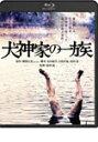 犬神家の一族 ブルーレイ/石坂浩二[Blu-ray]【返品種別A】