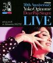 【送料無料】30th Anniversary LIVE ディア・ポップシンガー/荻野目洋子[Blu-ray]【返品種別A】