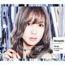 Idol Name: Ha Line - [枚数限定][限定盤]Metropolis〜メトロポリス〜(初回生産限定/井上理香子盤)/フェアリーズ[CD]【返品種別A】