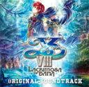 【送料無料】イースVIII -Lacrimosa of DANA- オリジナルサウンドトラック/ゲーム・ミュージック[CD]【返品種別A】