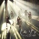 Idol Name: Ka Line - 二人セゾン(通常盤)/欅坂46[CD]【返品種別A】