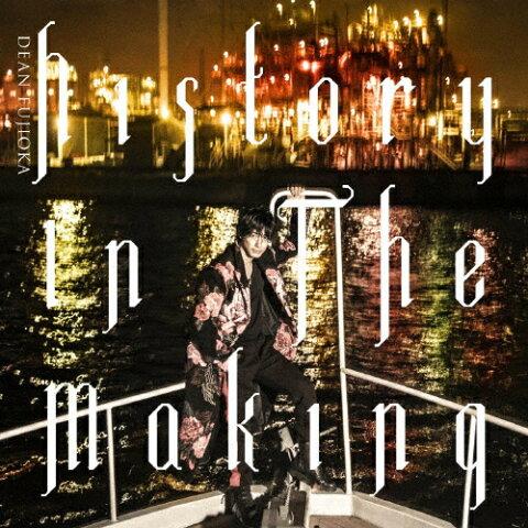 【送料無料】[枚数限定][限定盤]History In The Making(初回限定盤B「Deluxe Edition」)/DEAN FUJIOKA[CD+DVD]【返品種別A】
