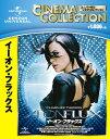 イーオン・フラックス/シャーリーズ・セロン[Blu-ray]【返品種別A】