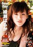 【送料無料】綾瀬はるか Good Day!/綾瀬はるか[DVD]【返品種別A】...:joshin-cddvd:10177360