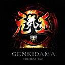艺人名: A行 - 元気玉 THE BEST Vol.1/オムニバス[CD]【返品種別A】