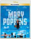 【送料無料】メリー・ポピンズ 50周年記念版 MovieNEX/ジュリー・アンドリュース[Blu-ray]【返品種別A】