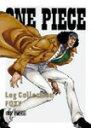 """【送料無料】ONE PIECE Log Collection """"FOXY /アニメーション DVD 【返品種別A】"""