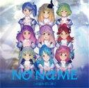 偶像名: Na行 - この涙を君に捧ぐ(Type-B)/NO NAME[CD+DVD]【返品種別A】