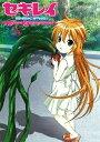 【送料無料】セキレイ〜Pure Engagement〜 五(通常版)/アニメーション DVD 【返品種別A】