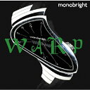 乐天商城 - WARP/monobright[CD]【返品種別A】
