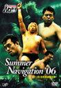 【送料無料】PRO-WRESTLING NOAH Summer Navigation '06 7.16 日本武道館大会/プロレス[DVD]【...