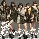 偶像名: Ya行 - 舞いジェネ!/夢みるアドレセンス[CD]通常盤【返品種別A】