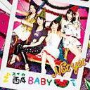 偶像名: Na行 - [枚数限定]西瓜BABY(Type-A)/Not yet[CD+DVD]通常盤【返品種別A】