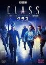 【送料無料】[枚数限定]CLASS/クラス DVD-BOX/グレッグ・オースティン[DVD]【返品種別A】