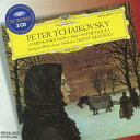 Composer: Ta Line - チャイコフスキー:交響曲第4-6番/ムラヴィンスキー(エフゲニ)[CD]【返品種別A】