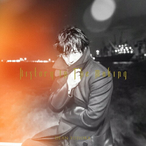 【送料無料】History In The Making(通常盤「Artist Edition」)/DEAN FUJIOKA[CD]【返品種別A】