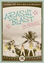 【送料無料】ARASHI BLAST in Hawaii(DVD通常盤)/嵐[DVD]【返品種別A】