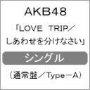 タイトル未定(通常盤/Type I(仮))/AKB48[CD+DVD]【返品種別A】