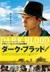 【送料無料】ダーク・ブラッド/リヴァー・フェニックス[DVD]【返品種別A】