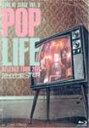 【送料無料】KING OF STAGE Vol.9 〜POP LIFE Release Tour 2011 at ZEPP TOKYO〜/RHYMESTER[Blu-ray]【返品種別A】