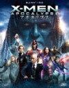 【送料無料】[限定版]X-MEN:アポカリプス 2枚組ブルーレイ&DVD[初回生産限定]/ジェームズ・マカヴォイ[Blu-ray]【返品種別A】