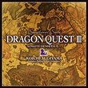 交響組曲「ドラゴンクエストIII」そして伝説へ…/すぎやまこういち,ロンドン・フィルハーモニー管弦楽団[CD]【返品種別A】