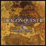 【】交響組曲「ドラゴンクエストIII」そして伝説へ…/すぎやまこういち,ロンドン・フィルハーモニー管弦楽団[CD]【返品種別A】
