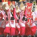 日本の祭り 阿波踊り/祭[CD]【返品種別A】