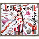 [枚数限定][限定盤]恋する図形(cubic futurismo)(期間限定盤)/上坂すみれ[CD+DVD]【返品種別A】