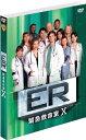 ER緊急救命室〈テン〉 セット2/ノア・ワイリー[DVD]【返品種別A】