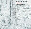 作曲家名: Ta行 - スコダニッビオ:ALISEI【輸入盤】▼/ロッカート(ダニエーレ)[CD]【返品種別A】