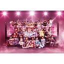 [限定盤][上新オリジナル特典:生写真]願いごとの持ち腐れ(初回限定盤/Type C)/AKB48[CD+DVD]【返品種別A】