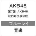 akb-d2378