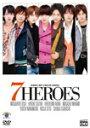 �y���������zD-BOYS BOY FRIEND SERIES vol.7 7HEROES/�����D��[