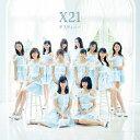 Idol - [枚数限定][限定盤]デスティニー(初回生産限定盤A)/X21[CD+DVD]【返品種別A】