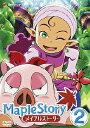 【送料無料】メイプルストーリー Vol.2/アニメーション[DVD]【返品種別A】