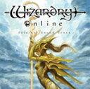 【送料無料】PCゲーム『Wizardry Online』オリジナルサウンドトラック/ゲーム・ミュージック[CD]【返品種別A】