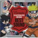 [枚数限定][限定盤]NARUTO-ナルト-ナルティメットヒーロー・ベストサウンド/ゲーム・ミュージック[CD+DVD]【返品種別A】