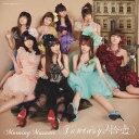 其它 - 【送料無料】Fantasy!拾壱/モーニング娘。[CD]通常盤【返品種別A】