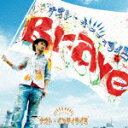 Brave/ナオト・インティライミ[CD]【返品種別A】