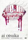 ショッピングアニバーサリー2010 【送料無料】大塚愛【LOVE IS BORN】〜7th Anniversary 2010〜/大塚愛[DVD]【返品種別A】