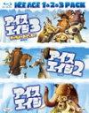 【送料無料】[枚数限定][限定版]アイス・エイジ1&2&3パック/アニメーション[Blu-ray]【返品種別A】【smtb-k】【w2】