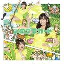 [限定盤]心のプラカード Type III(仮)(初回限定盤)[外付け特典:Joshinオリジナル生写真]/AKB48[CD+DVD]【返品種別A】