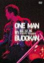 【送料無料】[期間限定][限定版]ONE MAN in BUDOKAN/矢沢永吉[DVD]【返品種別A】